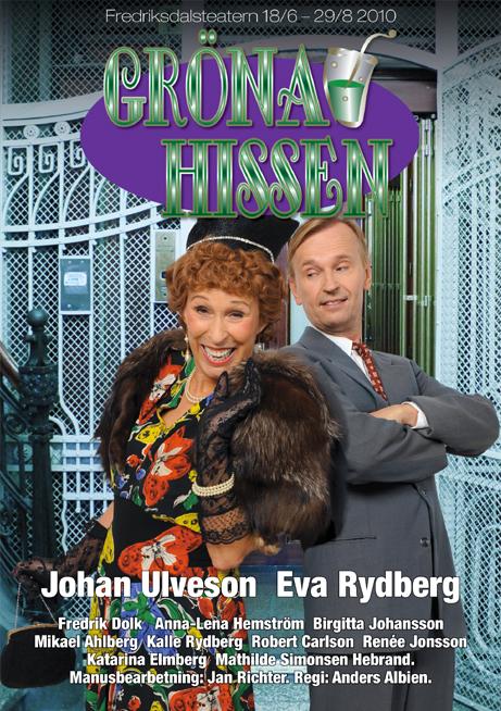 Gr 246 Na Hissen Eva Rydberg